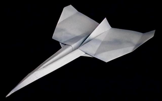 Aero Spike